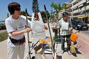 Καθαρίζουμε την Ελλάδα - Οδός Ναυαρίνου